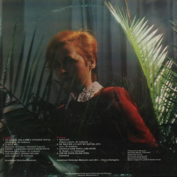 Nena Ivošević LP Vreme ljubavnih snova, 1985, PGP RTB